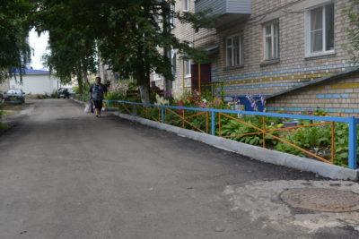 Нацпроект — в действии: Вот эти улицы, вот и дворы