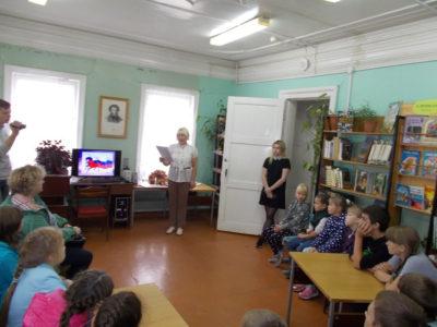 В честь Дня государственного флага России — познавательное мероприятие для детей