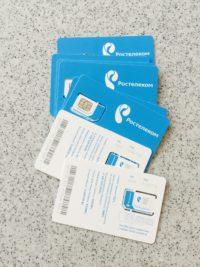«Ростелеком» презентовал новую линейку тарифных планов мобильной связи