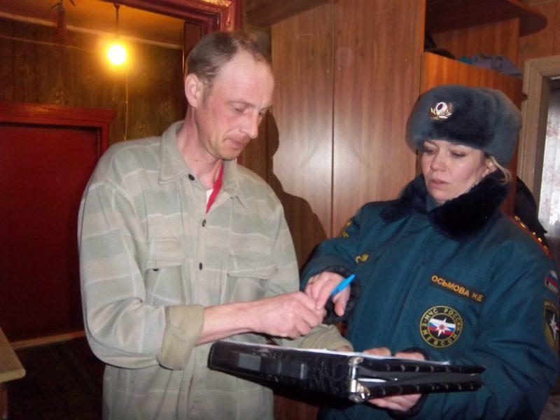 Госпожнадзор информирует: профилактика пожаров- наш приоритет