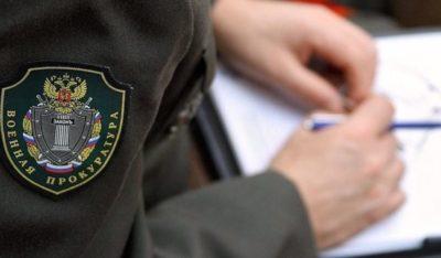 Военные прокуроры Костромского гарнизона взяли под контроль осенний  призыв на военную службу