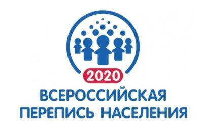 Павел МАЛКОВ: «Перепись населения — это ни много ни мало ДНК страны»