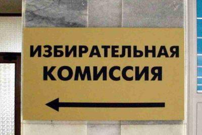 Личный приём граждан