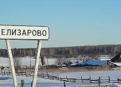 Родители высказались против объединения школ: слухи о закрытии Елизаровской девятилетки породила обычная анонимка