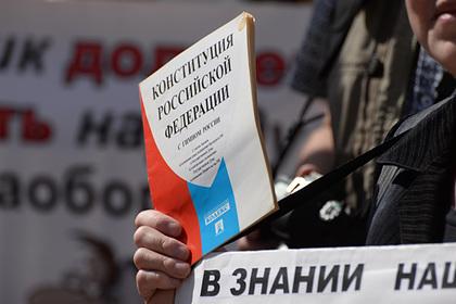 Детей предложили назвать вКонституции важнейшим достоянием России
