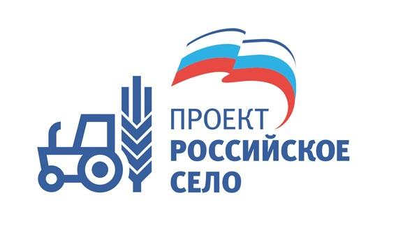 Приглашаем принять участие в региональном этапе всероссийского фотоконкурса «Мое село»
