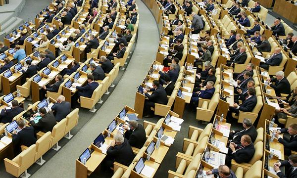 «Единая Россия» – за народный бюджет