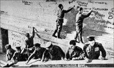 Акция «…Роспись на Рейхстаге»: Свидетели Великой Победы — ОТКРЫВАЕМ ВМЕСТЕ