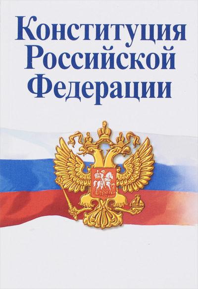 Это важно: Защита территории России