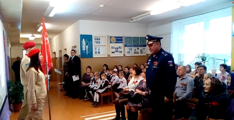 Передача знамени победы из Макарьевского района в г. о. г. Мантурово