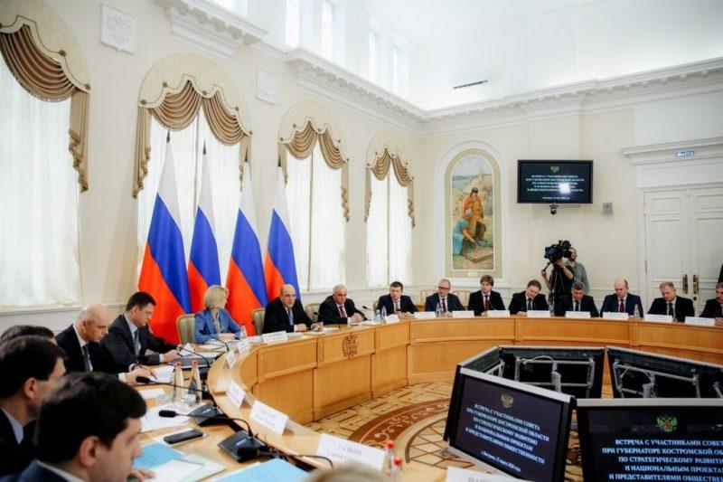 Михаил Мишустин провел в Костроме Совет по стратегическому развитию и национальным проектам