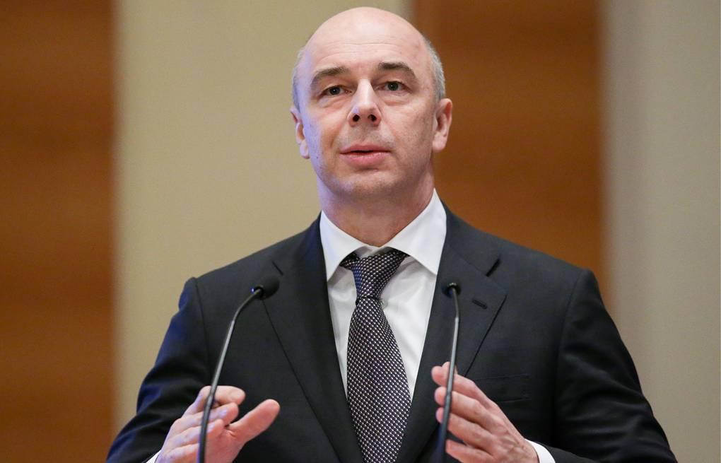 Министр финансов оценил финансовую устойчивость Костромской области