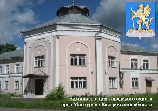 В Мантурово на заседании городской думы обсудили вопросы оплаты труда главы муниципального образования