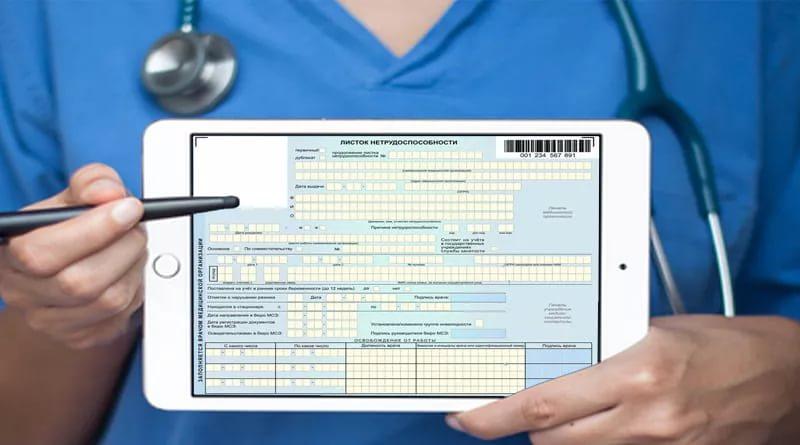 Работающие граждане в возрасте 65 лет и старше, выбравшие режим самоизоляции, смогут получить больничный по карантину
