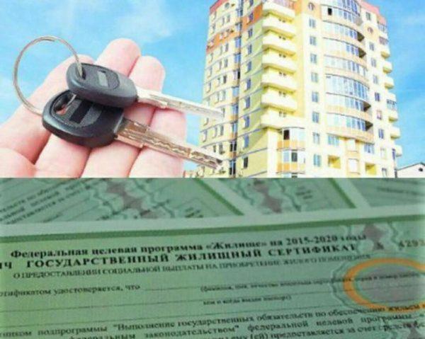 Реализуя НП: В Мантурове ещё четыре молодые семьи получили сертификаты на улучшение жилищных условий