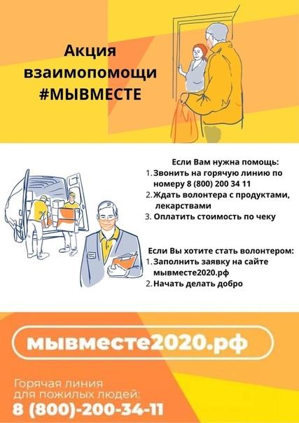 Волонтёры в Мантурове Костромской области продолжают доставлять бесплатные продуктовые наборы