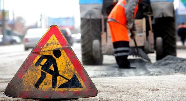 Думские вести: Лето на носу — пора дороги ремонтировать