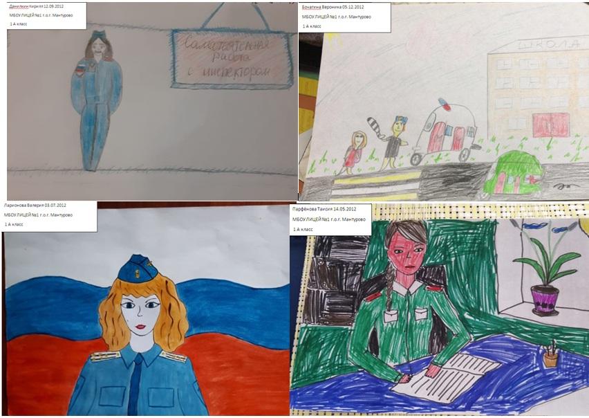 В рамках НП «Образование»: Инспектор ПДН — строгий, добрый и красивый!