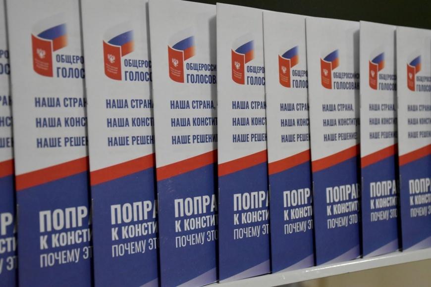 В Костромской области увеличен призовой фонд викторины «Моя Конституция»