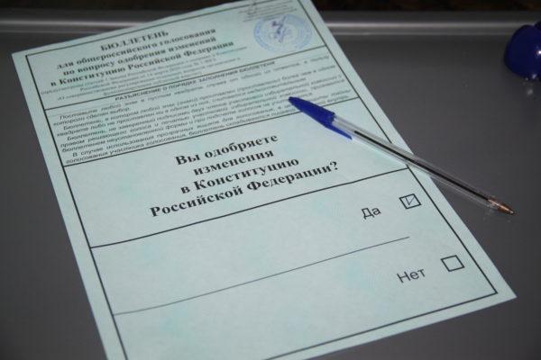 Более 70% проголосовавших мантуровцев поддержали поправки к Конституции