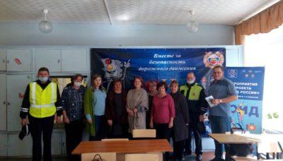 Костромская область: Единый день безопасности