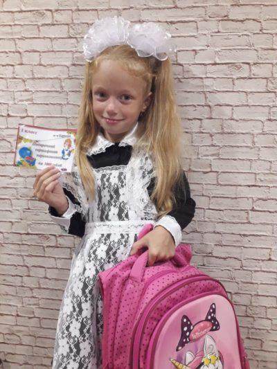 Костромская область: «Свеза» помогла детям собраться в школу