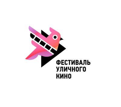 В Мантурове Костромской области пройдёт Фестиваль уличного кино