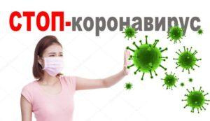 Наше здоровье: COVID-19 НЕ СДАЁТСЯ