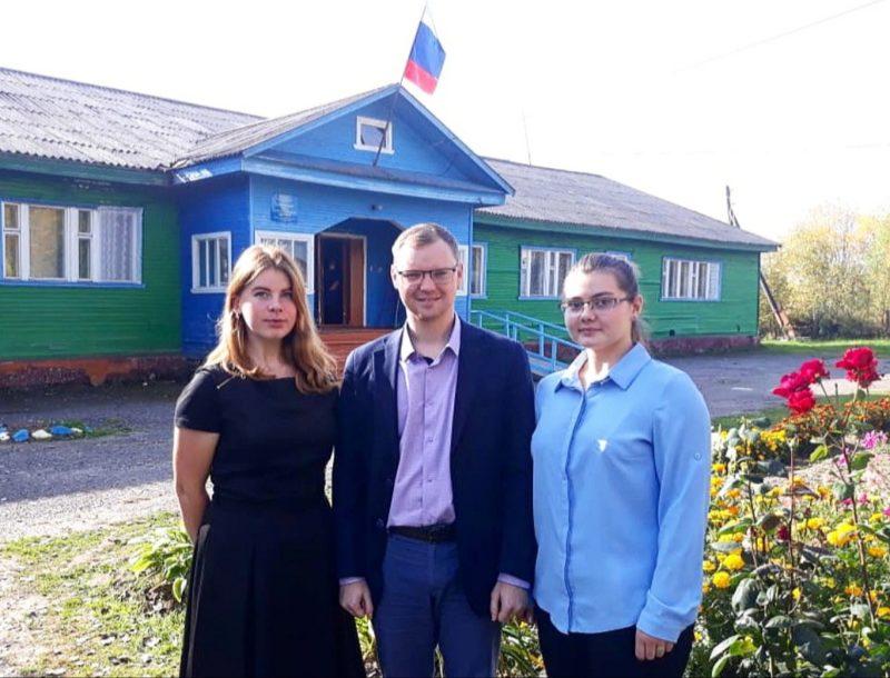 Молодые педагоги Костромской области