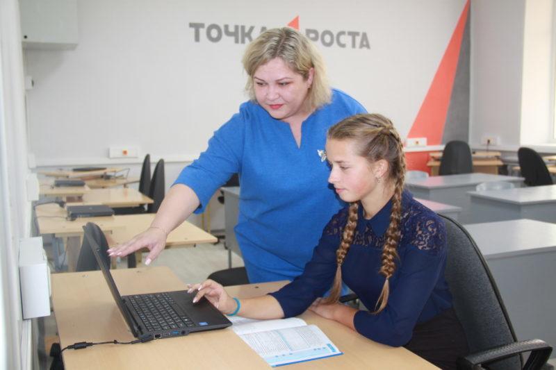 Нацпроекты в действии:Кабинет информатики в школе № 3 г. Мантурово Костромской области — один из самых «продвинутых» в городе.