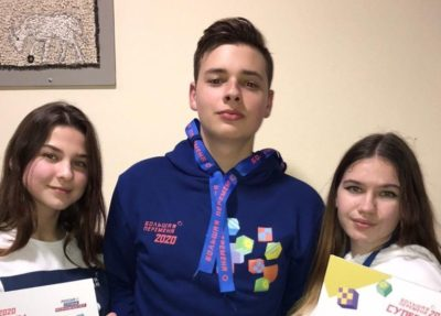 Трое школьников из Костромской области стали победителями Всероссийского конкурса «Большая перемена» в Артеке