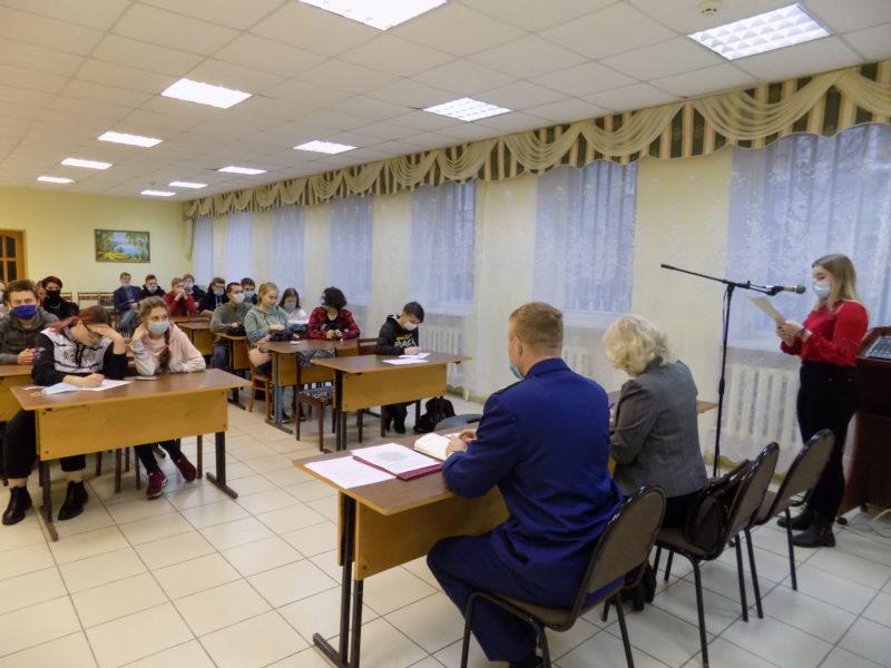Из почты «Авангарда»: Встреча молодежи с межрайонным прокурором