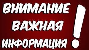 Жители Костромской области смогут увидеть акцию «Бессмертный полк» в эфире областного телевидения