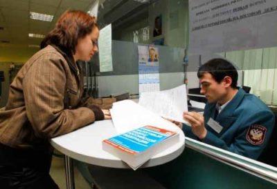 Сотрудники налоговой службы помогут определиться с выбором новой системы налогообложения