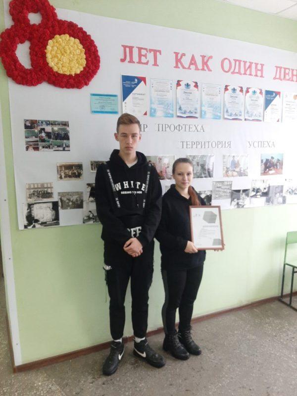 Молодые профессионалы: Наши студенты на конкурсе WorldSkills