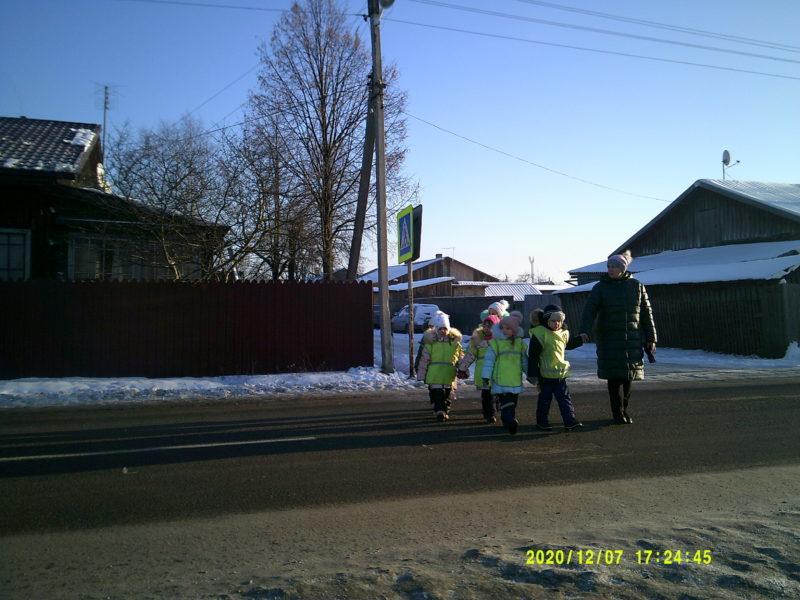Дорога и дети: «Внимание! Пешеход!»
