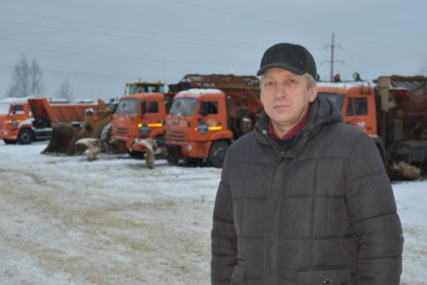 Вперёд в Новый год: Андрей ПИСЦОВ: «Пусть будет  больше новых дорог!»