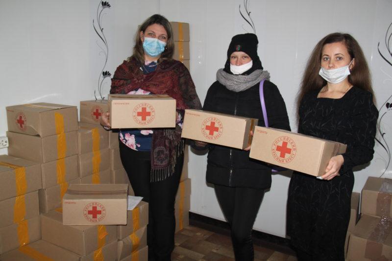Благо творю: Красный Крест  помогает нуждающимся
