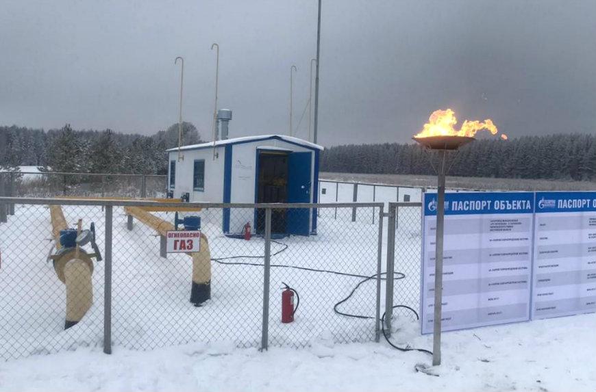 В Костромской области газифицирован еще один крупный районный центр