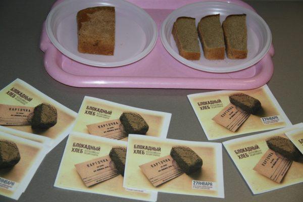 Мантуровские школьники присоединились к акции памяти «Блокадный хлеб»