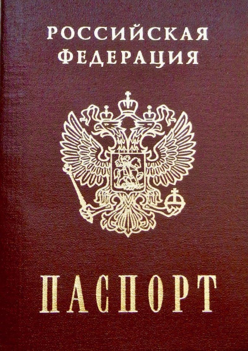 Новости МВД: новый регламент по выдаче и замене паспортов