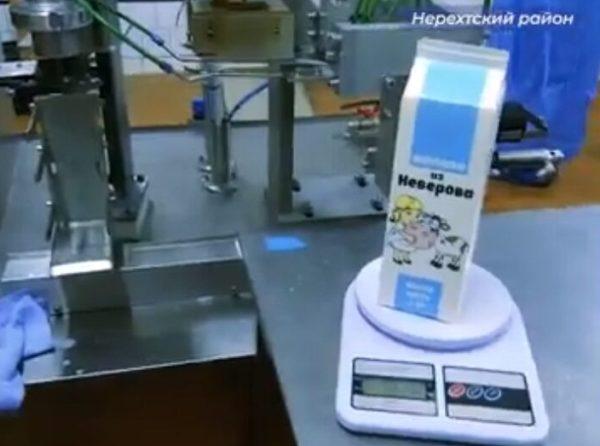 В Костромской области запущена ещё одна линия производства пакетированного молока