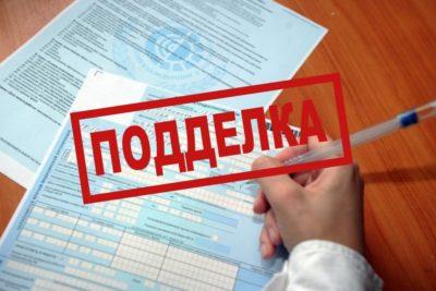 Работника крупного костромского предприятия осудили за поддельный больничный