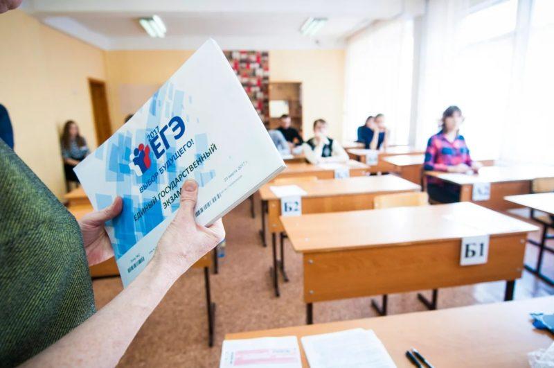 НП  «Образование»: Особенности ГИА-2021:  главное, что нужно знать