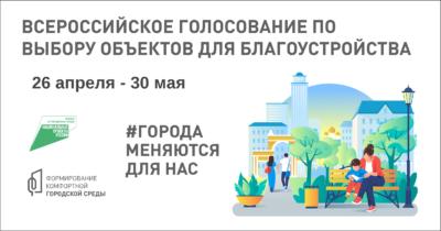 Комфортная среда: Мантуровцам помогут проголосовать волонтеры