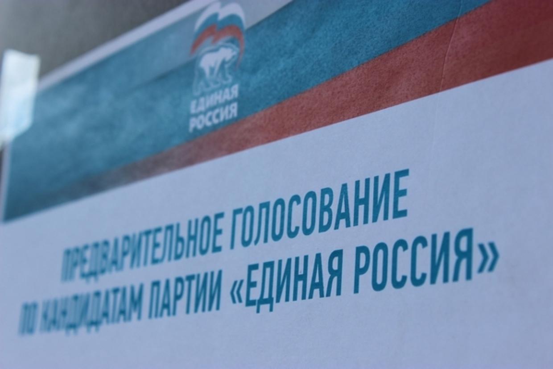 Общественники, врачи и педагоги: среди кандидатов «Единой России» много новых лиц