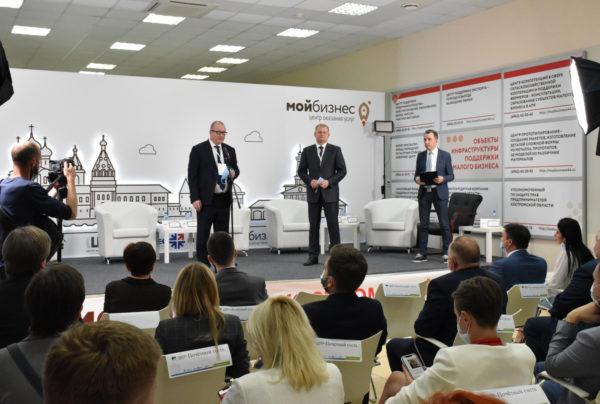 В Костроме в День российского предпринимательства открылся региональный экономический форум
