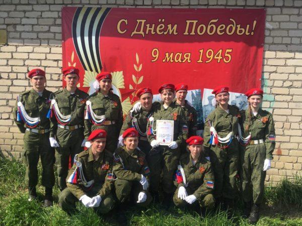 22 мая отряд им. Сергея Сатинова средней школы № 2 отправится на областной конкурс «Плац-парад 2021»