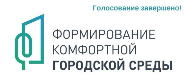ФКГС: Игорь Устюжанин поблагодарил мантуровцев за участие в голосовании