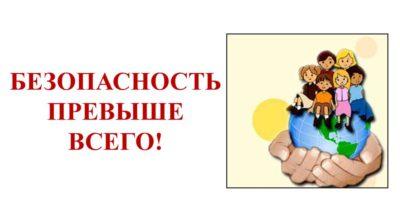 Безопасность:По поручению губернатора Сергея Ситникова в Костромской области проходят проверки антитеррористической защищённости образовательных учреждений: оценивается их техническое оснащение и готовность сотрудников к чрезвычайным ситуациям.